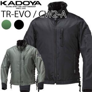 送料無料 KADOYA カドヤ ウィンタージャケット TR-EVO/CW2-A ワッペン付モデル バイク用防寒着 あすつく対応|freeline