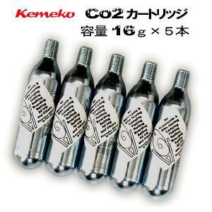Kemeko パンク修理 予備Co2ガスカートリッジ5本セット freeline