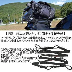 【kemeko】ケメコ シングルストラップパッキング ツーリング ストラップ 積載ベルト キャンプ【あすつく対応】|freeline|02