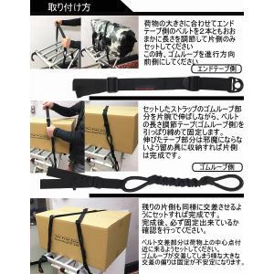 【kemeko】ケメコ シングルストラップパッキング ツーリング ストラップ 積載ベルト キャンプ【あすつく対応】|freeline|03