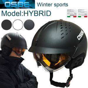 【送料無料】OSBE オズベ HYBRID ハイブリッド スキー・スノーボード用バイザー付きヘルメット|freeline