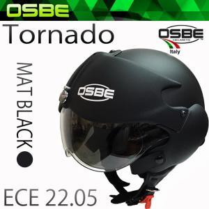 装飾用 送料無料 OSBE オズベ トルナード TORNADE MAT BLACK パイロットヘルメット 公道使用不可 freeline