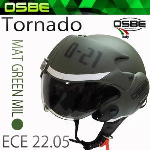 装飾用 送料無料 OSBE オズベ トルナード TORNADE MAT GREEN MIL パイロットヘルメット 公道使用不可 freeline