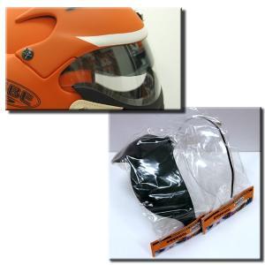OSBE TORNADOヘルメット専用 スペアバイザーセット スモーク&クリア2枚セット|freeline