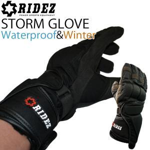 ライズ ウインターグローブ バイク用  雨天対応防寒グローブ ストームBKSTORM|freeline