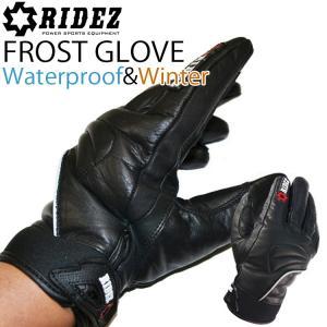 ライズ ウインターグローブ バイク用  雨天対応防寒グローブ フロストBKFROST|freeline