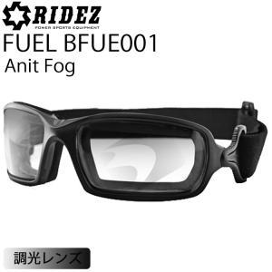 【RIDEZ】ライズ BOBSTER BFUE001 クリア 調光・アンチフォグアイウェア サングラス ゴーグル バイク【あすつく対応】|freeline