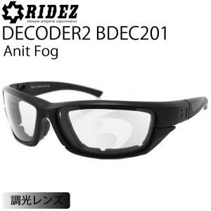 【送料無料】BOBSTER ボブスター DECODER2 デコーダー2 BDEC201 サングラスゴーグル フォトクロミックレンズ クリア【あすつく対応】|freeline
