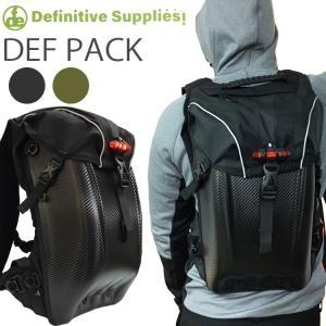 デフィニティサプライズ DEFPACK(デフパック) カーボンデザイン ハードシェルバッグ RIDEZ 機能性バックパック|freeline