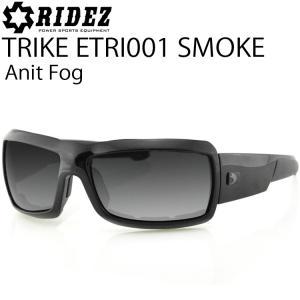 【送料無料】BOBSTER ボブスター TRIKE トリーク ETRI001 アンチフォグスモークレンズ スモールデザインフレーム【あすつく対応】|freeline
