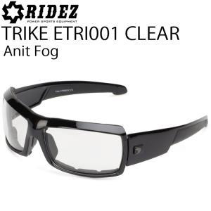 【送料無料】BOBSTER ボブスター TRIKE トリーク ETRI001C アンチフォグクリアレンズ スモールデザインフレーム【あすつく対応】|freeline