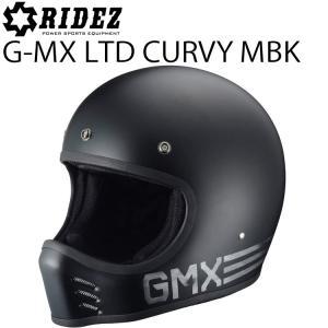 送料無料 RIDEZ ライズ HELL G-MX LTD CURVY-MBK 57-59cm フルフェイスヘルメット 数量限定ハンドペイントモデル あすつく対応|freeline