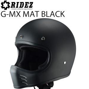 送料無料 RIDEZ ライズ HELL G-MX マットブラック(SAND BK) 57-59cm ビンテージフルフェイスヘルメット SG規格 あすつく対応|freeline
