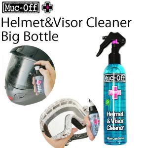 RIDEZ MUC-OFF マックオフ ヘルメット&バイザークリーナービッグボトル250ml 抗菌シールドクリーニングスプレー あすつく対応|freeline
