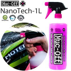RIDEZ MUC-OFF マックオフ・ナノテク・バイククリーナー 1L マックオフ・ナノテク・バイククリーナー 1L  メンテナンス 洗浄液 バイク用品 洗車|freeline