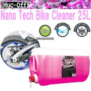 【送料無料】【RIDEZ】Muc-Off Nano Tech Bike Cleaner マックオフ・ナノテク・バイククリーナー 25L 業務用サイズ メンテナンス 洗浄液  洗車|freeline