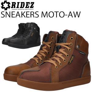 RIDEZ ライズ SNEAKERS MOTO-AW バイク用スニーカー 透湿防水仕様 ハイカットシューズ あすつく対応 freeline