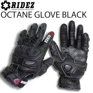 【送料無料】RIDEZ OCTANE GLOVE BLACK オクタングローブ ブラック 汎用ショートグローブ プロテクター バイク用【あすつく対応】|freeline