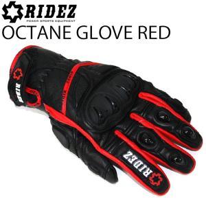 【送料無料】【RIDEZ】OCTANE GLOVE RED オクタングローブ レッド 汎用ショートグローブ プロテクター バイク用【あすつく対応】|freeline