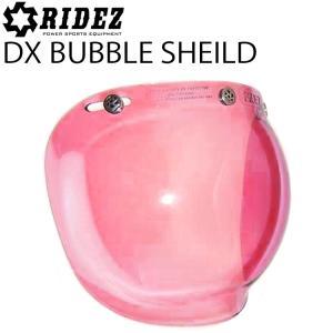 RIDEZ ライズ DXバブルシールド ワインレッドフラッシュソリッドミラー あすつく対応|freeline