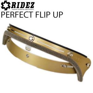 RIDEZ ライズ 汎用パーフェクトフリップアップ ブロンズ シールド開閉用アタッチメント ジェットヘルメット用 あすつく対応|freeline