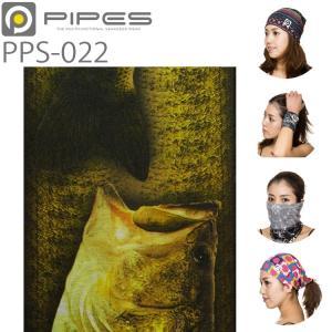 【ゆうパケット対応】PIPES パイプス シームレスマルチファンクションバンダナ PPS022 フィッシュ フリーサイズ【あすつく対応】 freeline