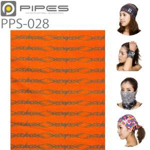 ゆうパケット対応5個迄 PIPES パイプス シームレスマルチファンクションバンダナ PPS028 デビルスロープ フリーサイズ あすつく対応 freeline