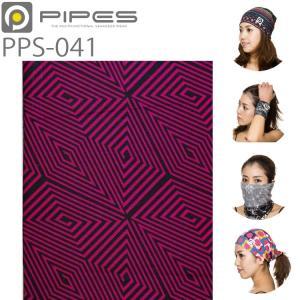 ゆうパケット対応5個迄 PIPES パイプス シームレスマルチファンクションバンダナ PPS041 幾何学模様 フリーサイズ あすつく対応|freeline