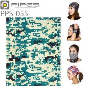 ゆうパケット対応5個迄 PIPES パイプス シームレスマルチファンクションバンダナ PPS055 デジタルカモフラージュ フリーサイズ あすつく対応 freeline