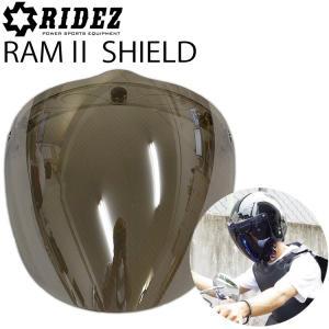 RIDEZ ライズ フリップアップ付ラム2シールドロングタイプ/ミラー あすつく対応|freeline