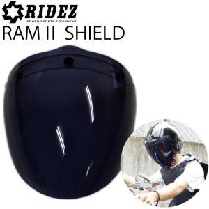 縦に長いそのフォルムはフロント、サイドから見た場合のバランスに優れた形状です。 ヘルメットの大きさを...