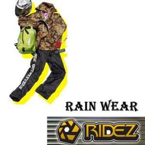 超特価売り切り! RIDEZ カモフラージュ/BK ライズ レインウェア カッパ上下  M-3L|freeline