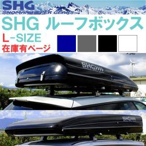 【在庫有】SNOMAN スノーマン SHG ルーフボックス Lサイズ KS-1B FRP 650L  ラージサイズ【代金引換不可】|freeline