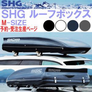 【受注生産】SNOMAN スノーマン SHG ルーフボックス Mサイズ KS-1B FRP 530L ミドルサイズ 代金引換不可|freeline