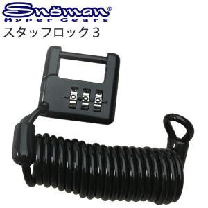 【ゆうパケット対応1個迄】SNOMAN SHG スノーマン ...