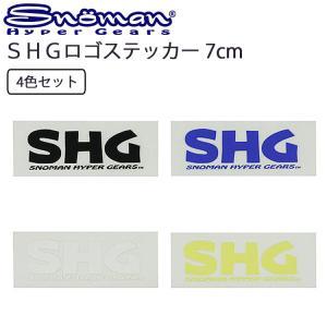 ゆうパケット対応複数可 SNOMAN SHG スノーマン SHGロゴステッカーW70mm S 4枚セット SM-20H あすつく対応|freeline