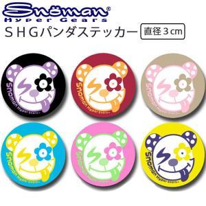 【ゆうパケット対応】SNOMAN SHG スノーマン SHGパンダステッカー 直径3cm マーブルステッカー【あすつく対応】