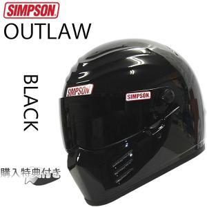 送料無料 SIMPSON シンプソンヘルメット アウトロー OUTLAW  ブラック フルフェイスヘルメット SG規格全排気量対応 あすつく対応 freeline