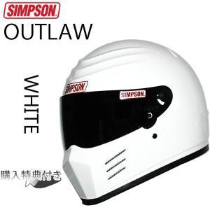 SIMPSON シンプソンヘルメット アウトロー OUTLAW ホワイト フルフェイスヘルメット SG規格全排気量対応 あすつく対応 freeline