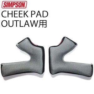 【SIMPSON】シンプソンヘルメット OUTLAW交換用チークパッド アウトロー対応 サイズ調整 国内仕様 調整パッド|freeline