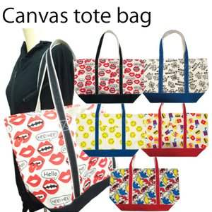 デザインコットンキャンバストートバッグ 綿素材 大きめサイズ 買い物袋【あすつく対応】 freeline