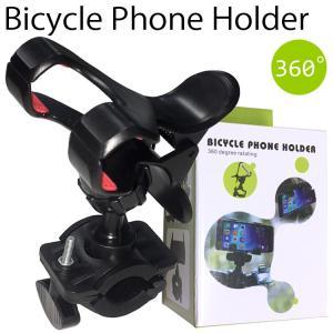 BICYCLE PHONE HOLDER クリップ式スマートフォンホルダー自転車用スマホスタンド あすつく対応|freeline