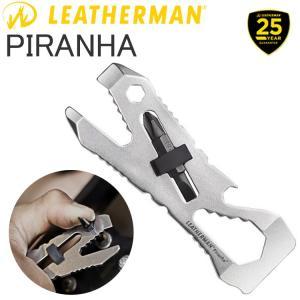 ゆうパケット対応1個迄 25年保証 LEATHERMAN レザーマン PIRANHA ピラーナ 5機能ポケットツール LTJマーク あすつく対応|freeline