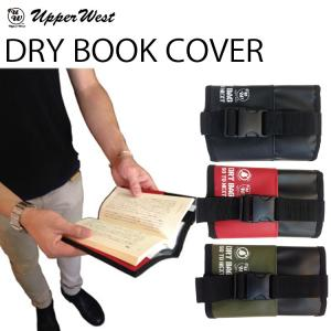 UPPER WEST DRY BOOK COVER アッパーウエスト ブックカバー  防水素材 ACTIV ポケット付き 新書サイズ|freeline