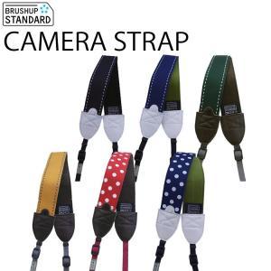 UPPER WEST CAMERA STRAP アッパーウエスト 一眼レフカメラ用カメラストラップ|freeline