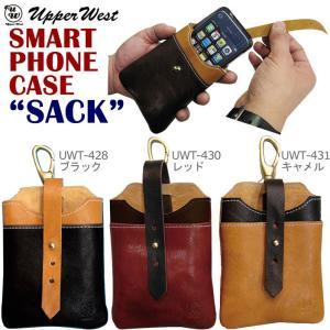 UPPER WEST SMARTPHONE CASE SACKアッパーウエスト  スマートフォンケース スマホケース  サック|freeline