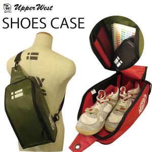 メッセンジャー UPPER WEST アッパーウエスト トラベルシリーズ シューズバッグ FOOTWEAR 靴入れターポリン素材 全5色|freeline