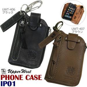 UPPER WEST PHONE CASE IP01 アッパーウエスト フォンケース スマホケース UWT406・UWT407|freeline