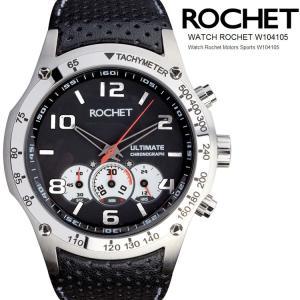 ROCHET WATCH アルティメット クロノグラフ W104105 ロシェモータースポーツ ULTIMATE|freeline