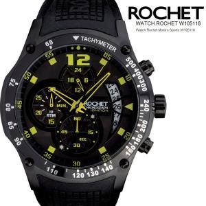 ROCHET WATCH ロシェ IGNITION CARBON W105118 ロシェモータースポーツ|freeline